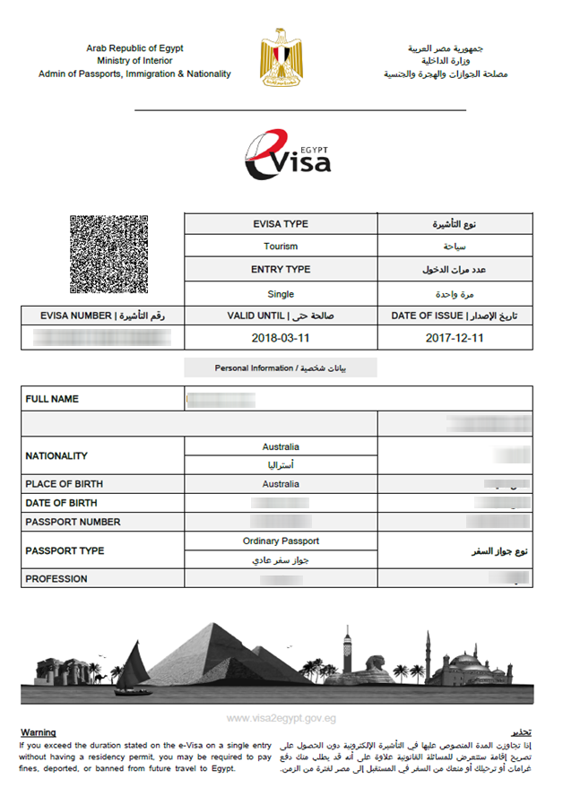 How do you know your Egypt  e-Visa?